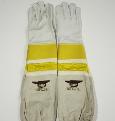 We sell beekeeping jackets and gloves for top bar beekeepers with our Wild Bunch Bees logo